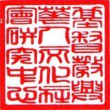 Profile for 中原大學基督教與華人文化社會研究中心