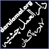 Profile for darulamal.org