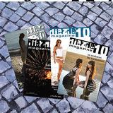 Diezde10magazine
