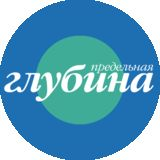 Profile for Predelnay_Glubina