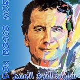 Don Bosco MOR