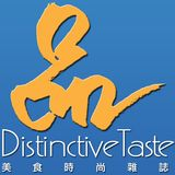 Profile for Distinctive Taste