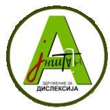 Profile for Dyslexia Association Einstein Skopje