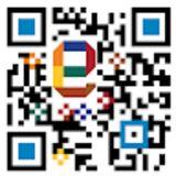 Profile for e-IPP