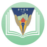 Profile for 马六甲培风中学 PAY FONG MIDDLE SCHOOL MALACCA
