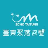 Profile for Echo Taitung