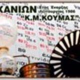 Profile for ΕΚΦΕ Χανίων