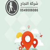 Profile for ElNaga7 Company