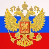 Embajada de la Federación de Rusia en la República de Chile