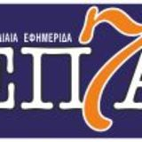 Profile for epta politeia