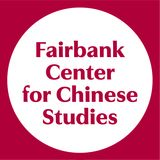 Profile for Fairbank Center for Chinese Studies