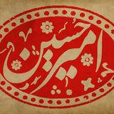 Profile for Rezaei.AmirHossein