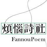 Profile for Fannou Poem