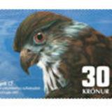 Faroe Islands Stamps