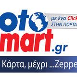 Profile for FOTOSMART.gr