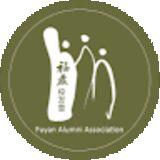 福嚴會訊(Fuyan Journal)