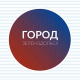 Gorod Zelenodolsk
