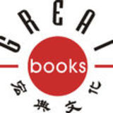 Profile for greatbooks Lin