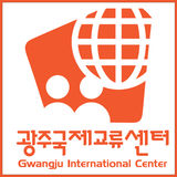 Profile for Gwangju International Center