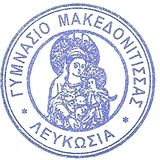 Profile for Gymnasio Makedonitissas