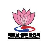 Profile for Korean Association In Central Da Nang