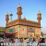 Profile for hazratsultanbahu.com