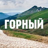 "Profile for Журнал ""Горный"""