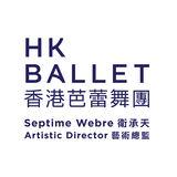 Profile for Hong Kong Ballet