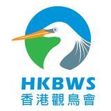 Profile for Hong Kong Bird Watching Society