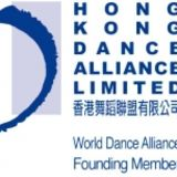 Profile for Hong Kong Dance Alliance
