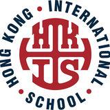 Profile for Hong Kong International School Advancement Office