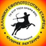 Profile for HELLENIC HORSEBACK ARCHERY SOCIETY