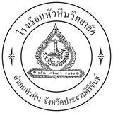 Profile for Huahinvitthayalai school