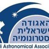 Israeli Astronomical Association