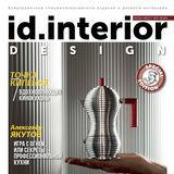 Profile for ID Magazine