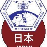 Profile for IECEP Japan
