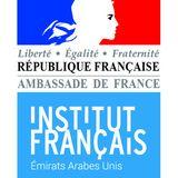 Profile for Institut francais in the UAE