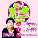 Profile for iLucky986 Astro