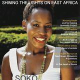 Profile for Inspire Afrika