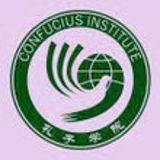 Profile for Instituto Confucio  Udep
