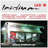 Profile for Iridium LAB