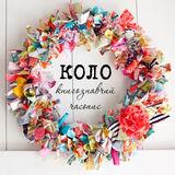 Profile for KOLO chasopys