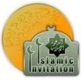 Islam True Messages