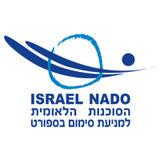 Profile for ISRAEL NADO
