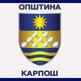 Profile for OpstinaK
