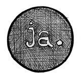 Profile for  Ja. Magazine