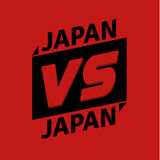 Profile for Japan VS Japan