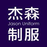 Profile for Jason Uniform