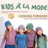 Profile for Kids à la Mode