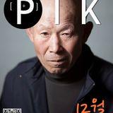 Profile for PIK MAGAZINE